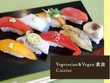 vegetarian&Vegan素食cuisine