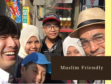 muslimfriendly